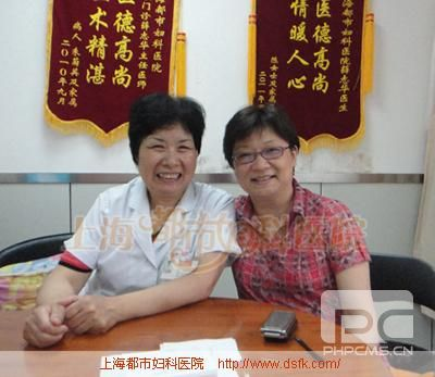 上海教师消融术除肌瘤,术后亲朋称其年轻十岁